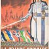 L'oncle du Président Georges Pompidou, le lieutenant Frédéric Pompidou servait la LVF intégrée à la Division SS Charlemagne.