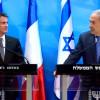 Manuel Valls a accepté de laisser son téléphone sécurisé à une puissance étrangère.