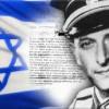 «Six millions» de Juifs avaient-ils disparu en 1945 ? Une approche historique.