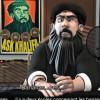 La série animée qui se moque de l'État islamique.