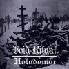 Holodomor ou la dékoulakisation.