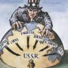 Théorie du Rollback et de l'Endiguement : les Etats-Unis contre les ennemis de la liberté.