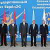 L'Organisation du Traité de Sécurité collective (OTSC).